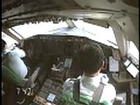 All Nippon Airways B767 Cockpit View at Take-Off