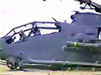 COBRA HELICOPTER CRASH