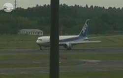 ANA B767-381ER VERY Hard Landing INCIDENT @ Narita