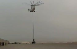 Giant Helicopter Mi-26 Pick up Chinook