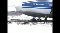 Antonov An-124 stuck in the snow
