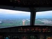 Landing LIML