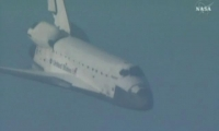Atlantis lands for final time after 25-year career